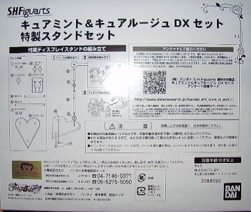 PB280015.JPG